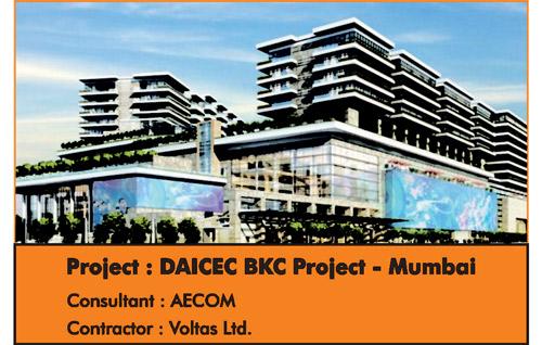 Daicec BKC Project