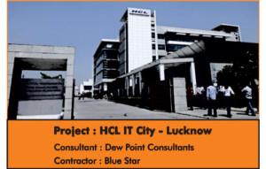 HCL IT City