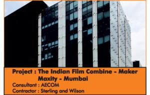 The Indian Film Combine