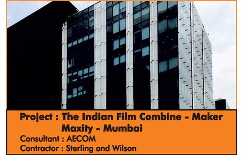 The Indian Film Combine