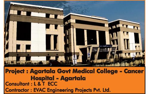 Agartala Govt Medical College