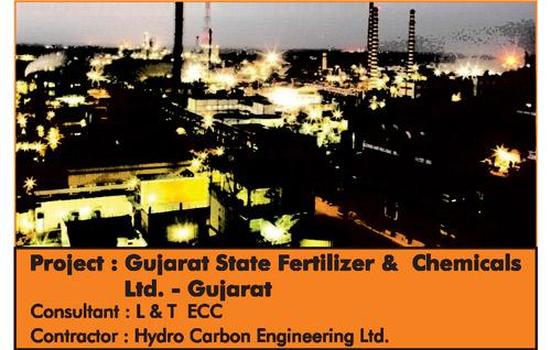Gujarat State Fertilizer